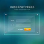 Wechat Social V1.3.0破解版下载-学课技术网